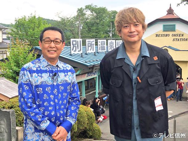 さだまさしと香取慎吾が信州の高校生とコラボパフォーマンスを披露
