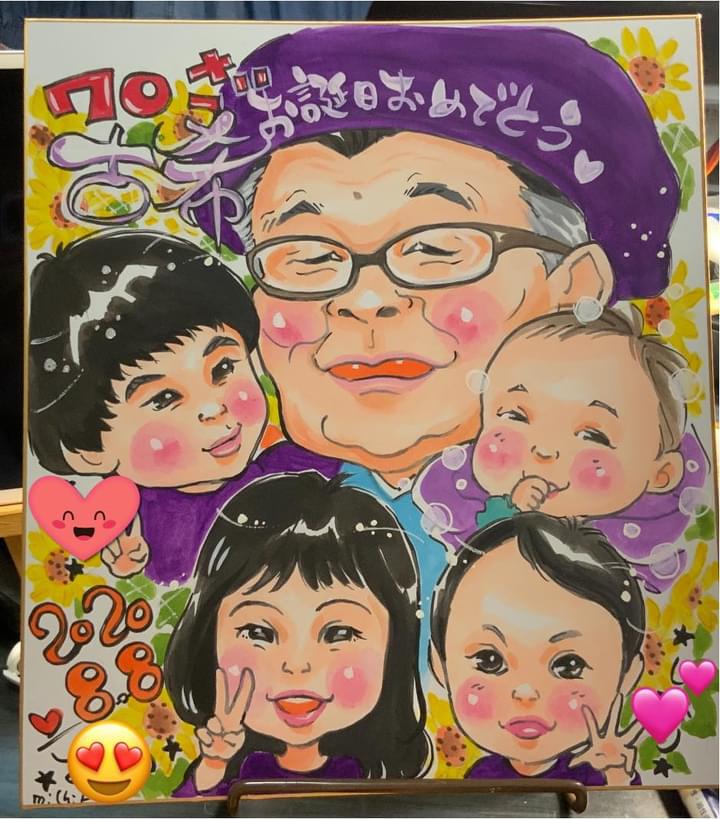 喜寿祝い¥9000+郵送料金