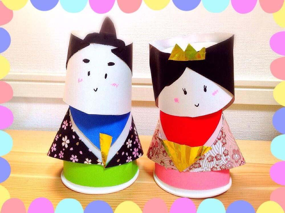 紙コップでゆらゆら顔が揺れる可愛いひな人形を工作しました!