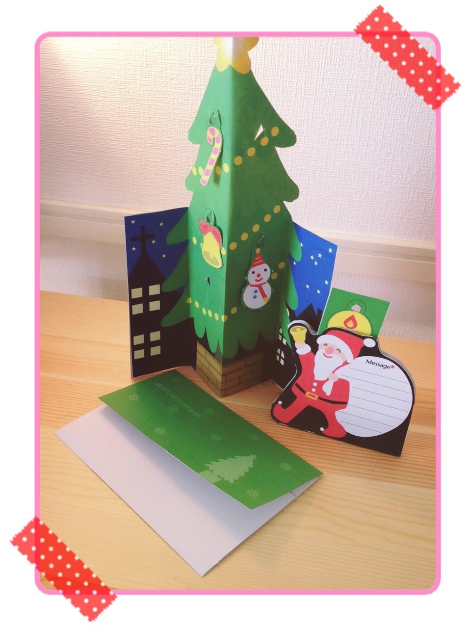 クリスマスカードをつくって大切な人に送ろう