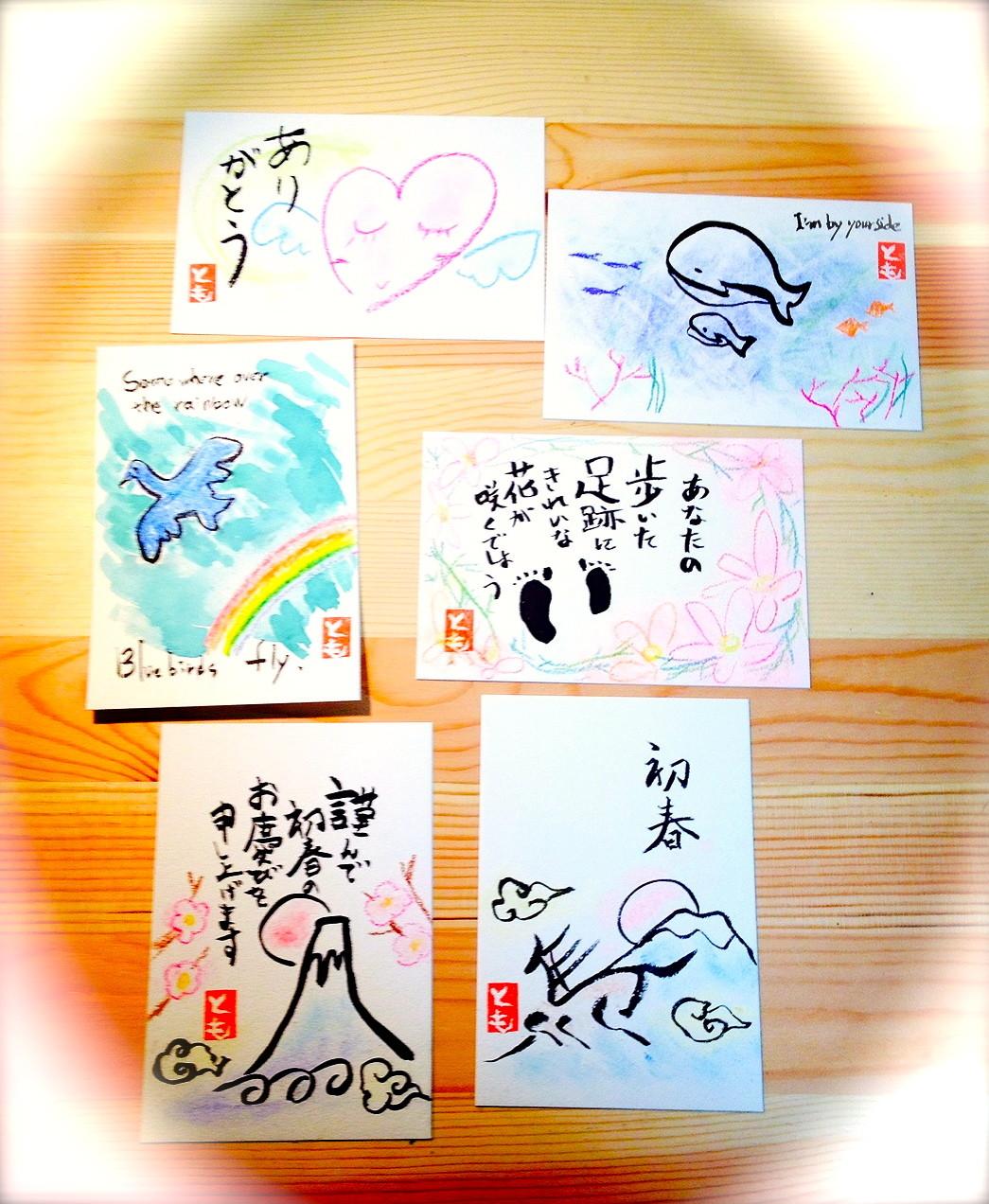絵手紙を描いて素敵な年賀状を送ろう(見本)