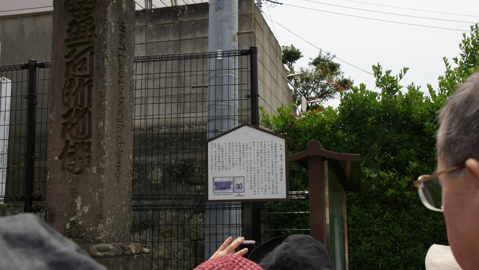 雷電為衛門の相撲興行の話