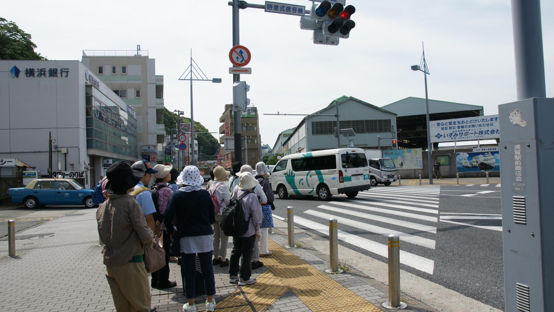 グループに分かれて浦賀の駅を出発です