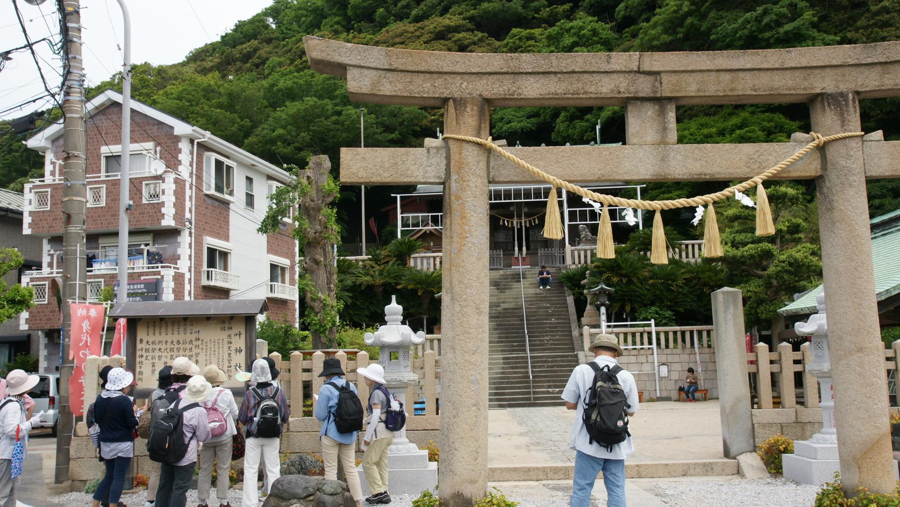 東 叶 神社