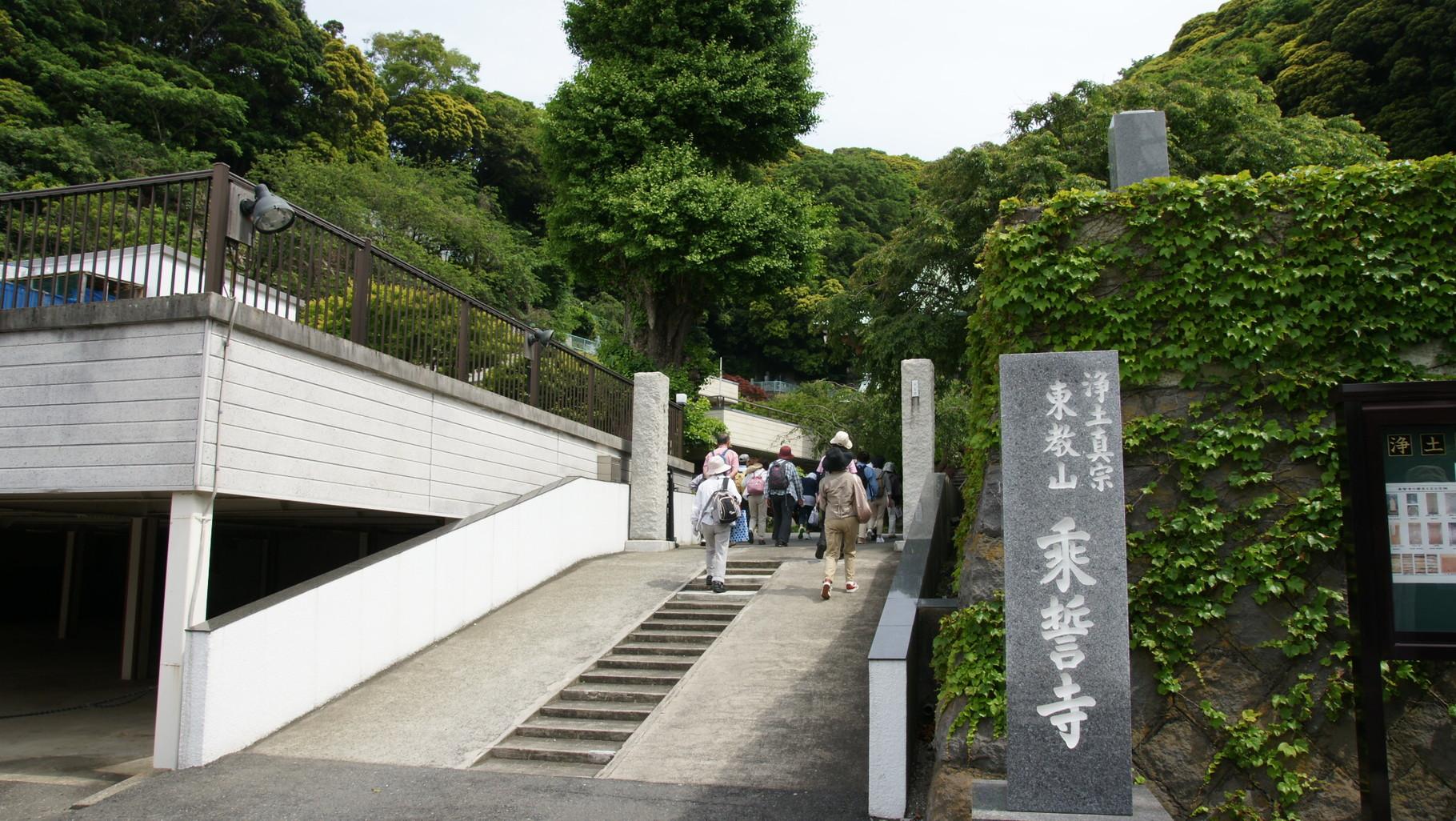 乗誓寺(じょうせいじ)