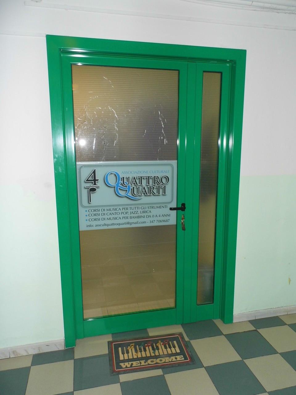 L'ingresso interno