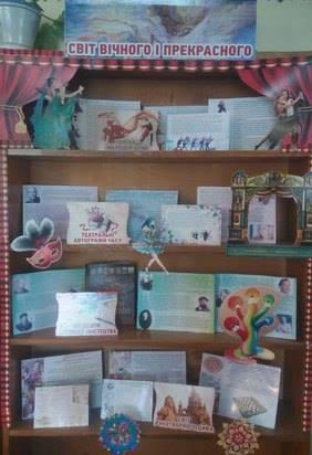 Назва виставки книг про спорт транспортный налог.ставки на 2011 год кузбасс