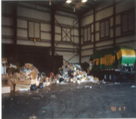 産業廃棄物仮置ヤード