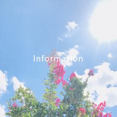 京都での展覧会のお知らせ