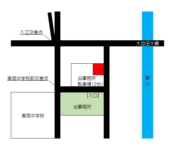 石川県金沢市の社会保険労務士事務所。いちご社会保険労務士事務所への行き方