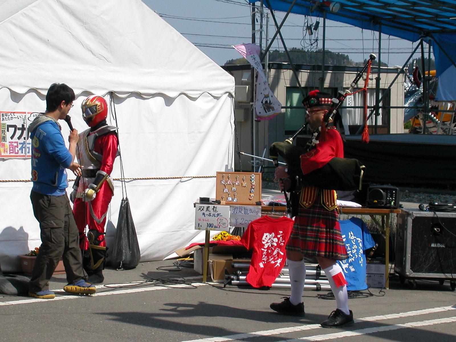 カトケンによるバグパイプの演奏