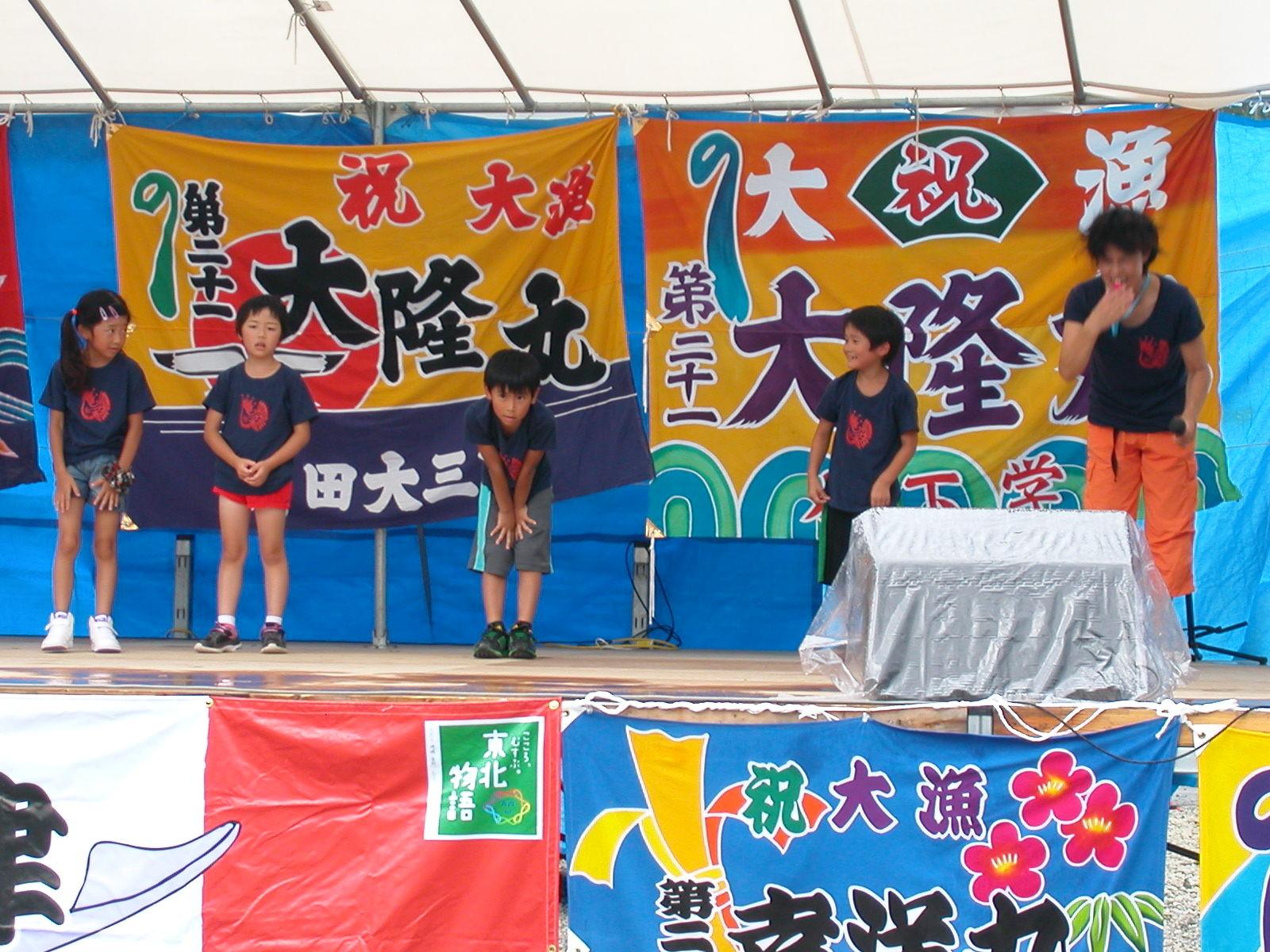 Hop Kids Club 南三陸体操教室