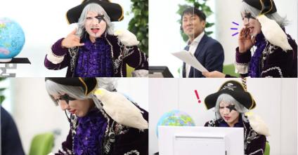 「新R25掲載」コールセンターのオペレータにゴー☆ジャスさんが初挑戦!
