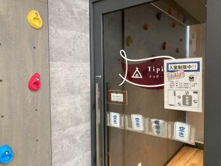 喫煙室は二重扉で気持ちよく(*^^)v