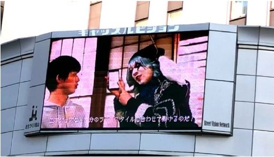 【松山】松山限定★ゴー☆ジャスさんメッセージ