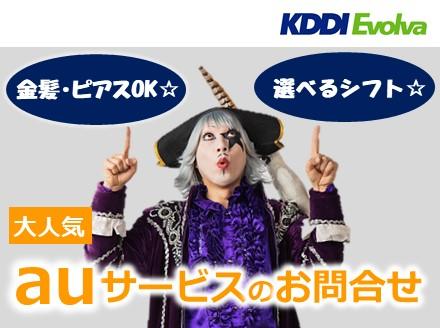 【広島】感謝キャンペーン始まりました!!