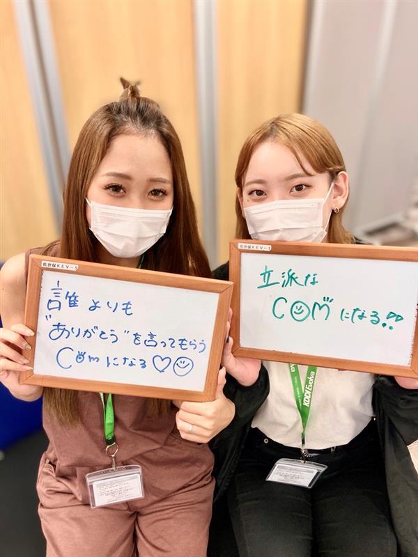 【佐世保】第32回東京オリンピックが開催された7月入社2名を紹介♪