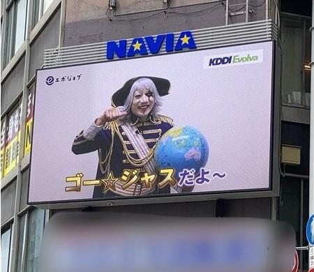 【広島】街頭ビジョンでエボリューション!ゴー☆ジャスさんから広島の方へメッセージ