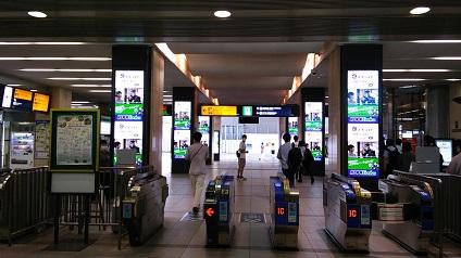 京阪京橋駅中央改札口前