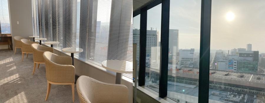 【仙台】仙台放送「仙臺いろは」で新センターが紹介されました!