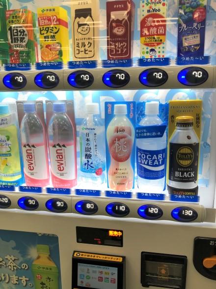 70円から!!助かる!!