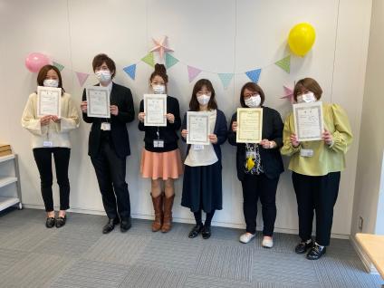 【横浜】祝!全国で表彰されました!