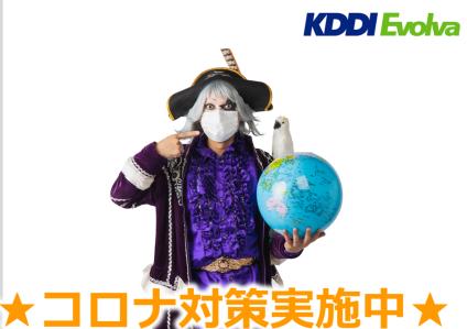 【広島】コロナ対策徹底中!(`・ω・´)ゞ