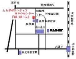 案  内  図