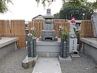 三松会 共同墓地