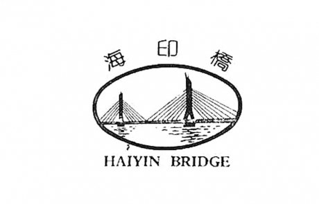 HAYIN BRIDGE
