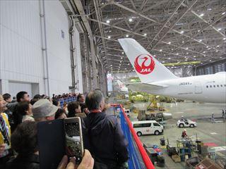 JAL工場見学解説5