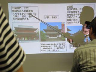 10/06 歴史クラブ 増上寺回向院・・・6