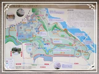 鉢形城公園・鉢形城歴史館