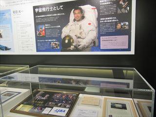 JAL工場見学ミュージアム2