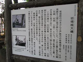 愛宕神社:土塁の痕跡