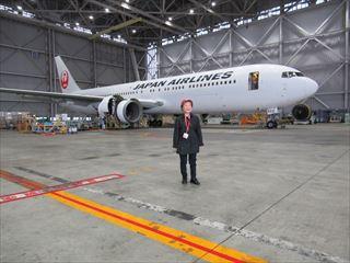 JAL工場見学記念1