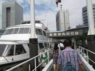 新東京丸乗船
