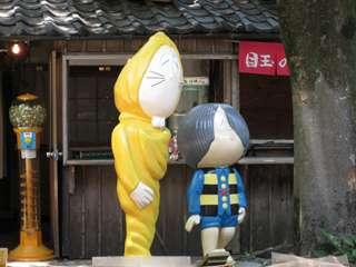 深大寺 鈴やさんから見た鬼太郎茶屋
