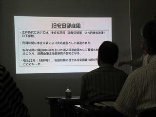 10/06 歴史クラブ 増上寺回向院・・・8