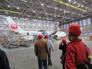 JAL工場見学解説11