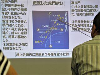 10/06 歴史クラブ 増上寺回向院・・・3