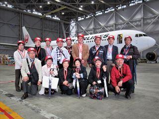 JAL工場見学集合写真2