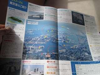 「視察船新東京丸」案内コース&東京湾のご紹介
