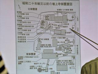 10/06 歴史クラブ 増上寺回向院・・・4