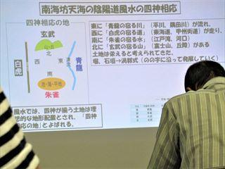 10/06 歴史クラブ 増上寺回向院・・・2