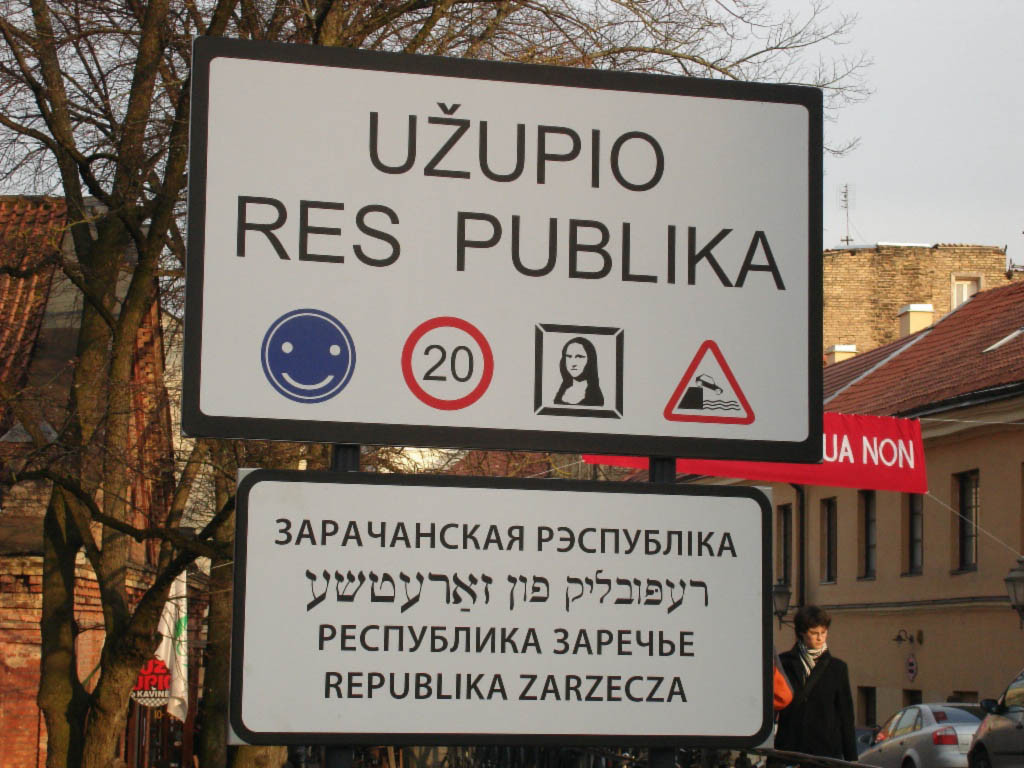 Photo: Uzupis archives