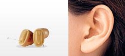 極小耳穴型補聴器