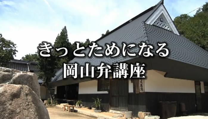ロケ地「竹内流道場」