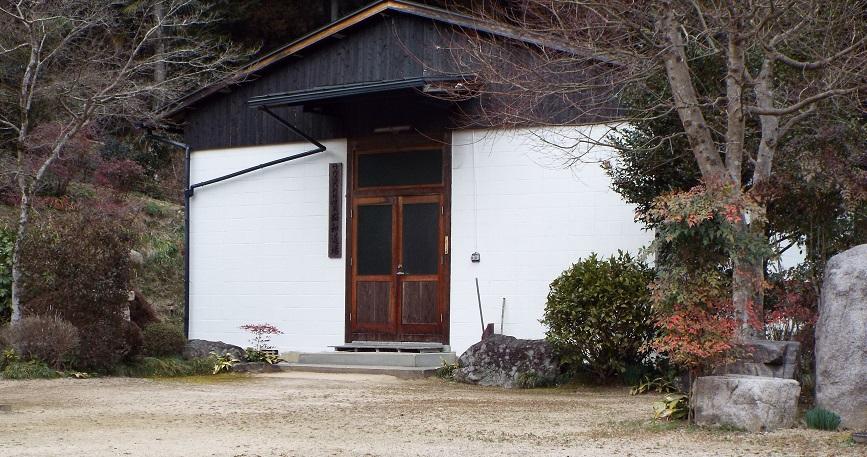 昭和道場(昭和42年建築))