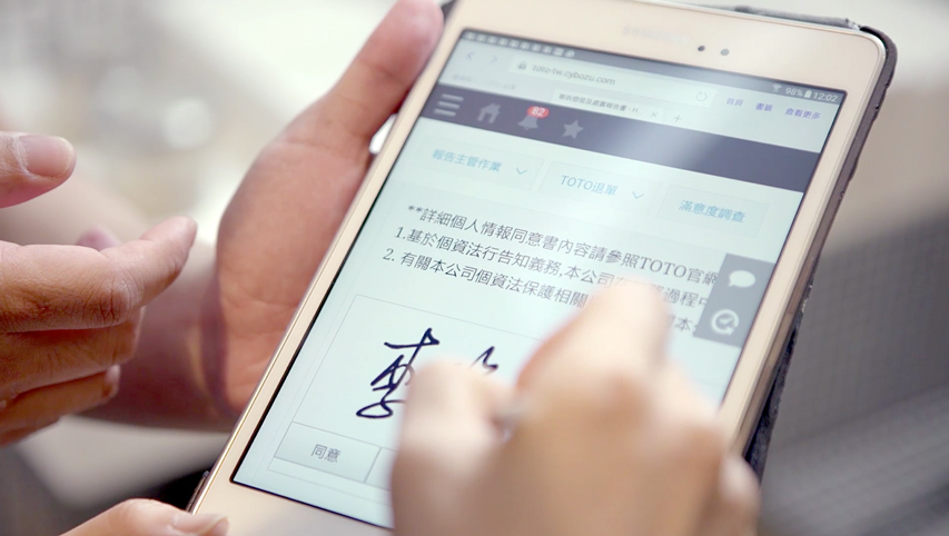 使用平板上的kintone請客人簽名。既不用擔心遺失,也便於確認。